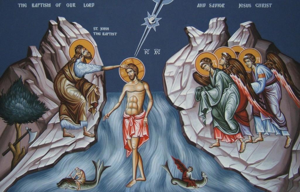 baptism-lord-mosaic