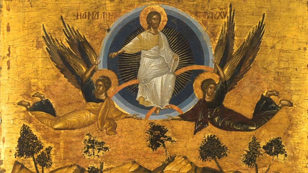 ascension-header